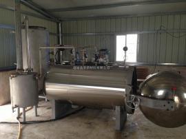 病死猪处理设备--动物无害化处理设备--鑫泰湿化机