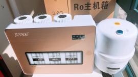 家用净水机 100G苹果机 去泥沙颗粒 胶体重金属 反渗透五级过滤
