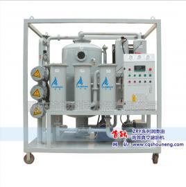 首能 ZRY-100 真空滤油机 润滑油真空滤油机 液压油滤油机