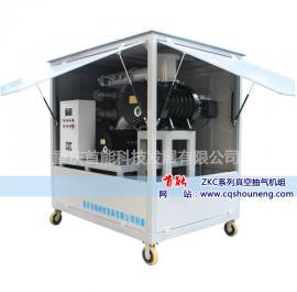 ZKC系列高真空抽气机组