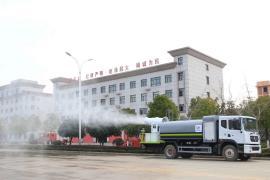 东风D9多功能抑尘车 喷雾车 降尘车 洒水车厂家采购
