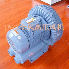 (7.5KW)全风RB-1010环形鼓风机