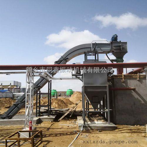 油泥热解无害化处理成套装备,油污泥处理设备