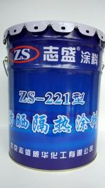 工业隔热涂料 工业热反射隔热涂层