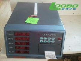 *新国6空燃比λLB-501型五组分汽车wei气分析仪