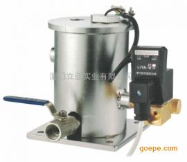 LIYA-Ⅲyewei式节nengxing排水器