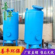 自动反冲洗过滤器 碳钢304不锈钢活性炭过滤器
