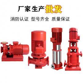 3CF�J�C XBD消防泵 ��淋泵 消防增�悍��涸O�� 立式�渭�消防水泵