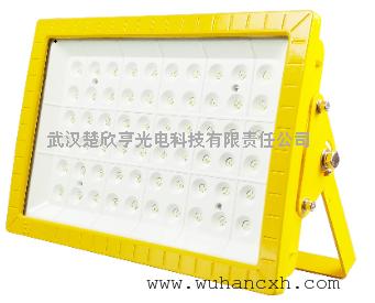 200WLED防爆投光灯 200WLED防爆高杆灯 支架式LED防爆灯200W