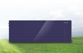 四季沐歌太阳能热水器 平板太阳能集热器