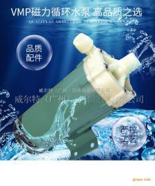 MP微型磁力泵 磁力��友��h水泵 氟塑料微型磁力泵 耐腐�g化工泵