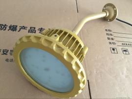 BZD180-101防爆免维护LED泛光灯 大功率100W防爆灯车间仓库灯