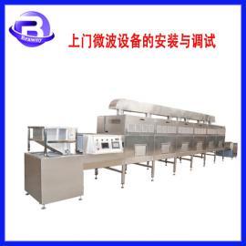 五谷杂粮微波脱脂设备/黄豆蚕土豆烘焙机 /布朗尼微波干燥熟化机