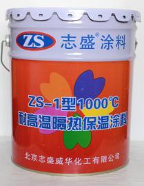 防水防腐隔热保温涂料
