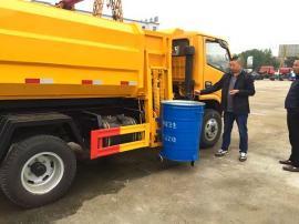 小型垃圾车/保洁垃圾清运车/垃圾处理车/垃圾车/5方垃圾处理车