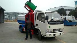 校园垃圾转运车/小型环卫车/长安微型垃圾车/小型垃圾专用车
