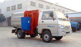 小型垃圾清运车/小型清运垃圾车/垃圾处理车/垃圾保洁车