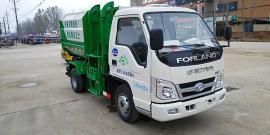 小区垃圾收集车/小型垃圾清理车/垃圾专用车/垃圾处理车现车