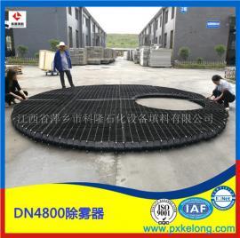 DN4800脱硫塔除雾器也叫zhe流板除雾器的应用原理