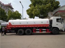 装载质量10吨15吨20吨保温运输热水车