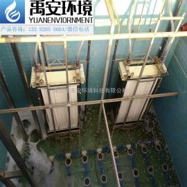 电镀污水中空纤维膜进口UF超滤膜组UF超滤膜单元MBR膜组件污水站