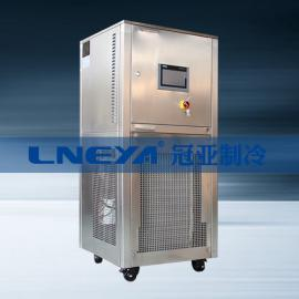 反应釜自动控制系统 实验室用制冷加热