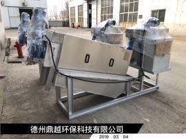 鼎越制药污泥脱水机设备