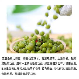 微波绿豆烘焙机 五谷烘烤beplay手机官方