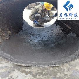 耐磨陶瓷料施工使用步骤 名拓多晶硅陶瓷浇注料