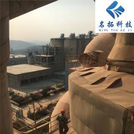 耐磨料产地 立磨用耐磨浇注料 碳化硅防磨胶泥