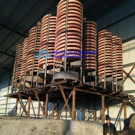 螺旋溜槽 选钛矿设备螺旋溜槽 选硫铁矿螺旋溜槽