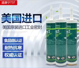 原�b正品道康��Dow Corning®737中性硅酮密封�z