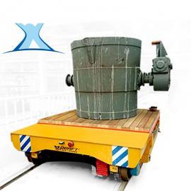 牵引铁水包电动搬运平车钢轨道运输车重型过跨车钢包车