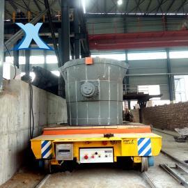 轨道供电摆渡轨道车桶装石油带支架式渣包平板车优势