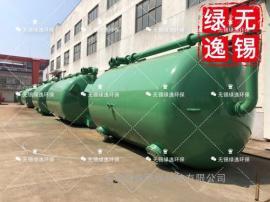 混合离子交换器 混合离子交换器 钢衬胶离子交换器 混床