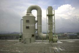 玻璃gang脱硫塔,玻璃gang烟囱,玻璃gang除雾器,bu袋除尘器,酸雾净化塔