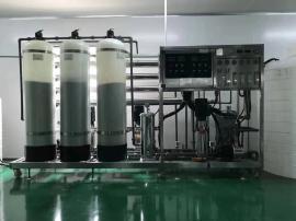 净水器工业用反渗透净水器RO纯水机净水机