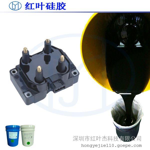 红叶硅胶 高分子防潮封堵剂 HY-210TT