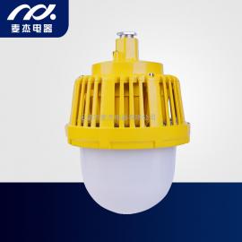 麦杰电器固态fang爆照明灯/fang爆pingtai灯BF390E