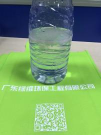 绿维*生产AB剂 漆雾凝聚剂 污水处理药剂