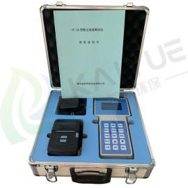 手持式环境检测仪pm10粉尘检测仪