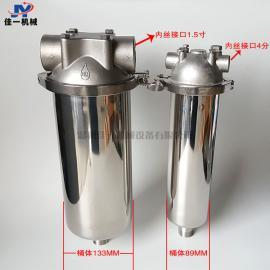 工业用不锈钢前置过滤器 大流量管道过滤器 铸造封头单芯过滤器