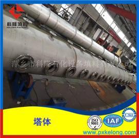 蒸馏塔、精馏塔、填料塔科隆填料厂都可生产