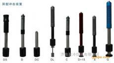 D/G/DL/DC/DS/C/E/D+15里氏硬度计冲击装置的测量范围