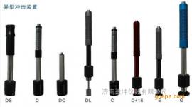 D/G/DL/DC/DS/C/E/D+15里氏硬duji冲击装置deceliang范围