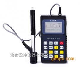 LEEB110型里氏硬duji
