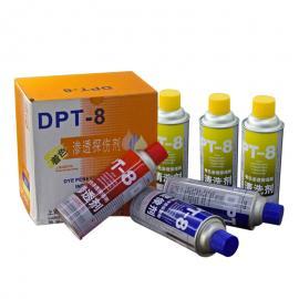 新美达DPT-8着色渗透探伤剂 清洗剂显像剂渗透剂