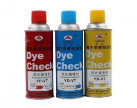 Y-VT型 荧光渗透探伤剂 宏达着色渗透探伤剂