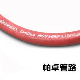 马牌Continental Insta-Grip 300psi 红色 自动化管机械手臂管