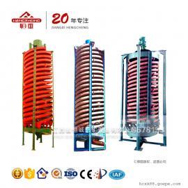 *环保选矿设备〈实验室BLL型玻璃钢螺旋溜槽